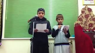 Jashne Amade Rasool - Naat by Amin and Nasiruddin - Milad-u
