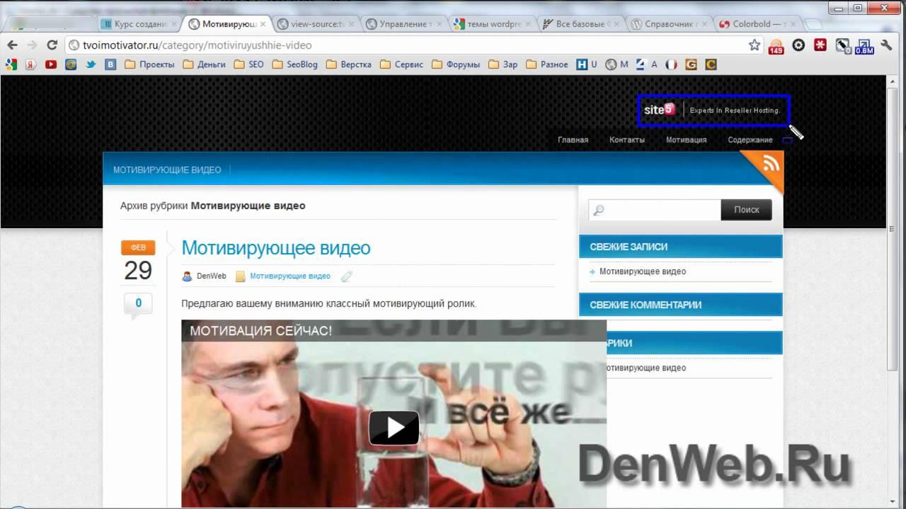 Сайт раскрутка видео на youtube бесплатно
