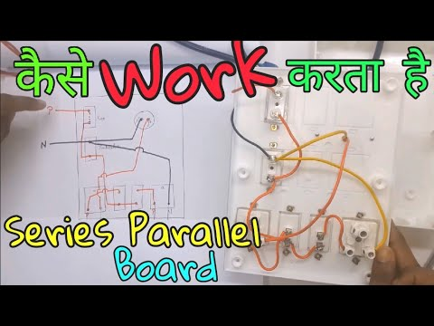 how series parallel electrical testing board work and its wiring how series parallel electrical testing board work and its wiring connections in hindi