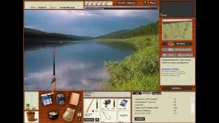 Русская рыбалка 3 Сколько можно поднять кармы за игровой день