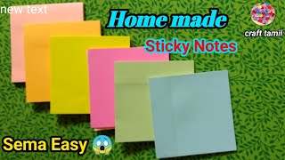 Home made sticky Notes /craft tamil screenshot 5