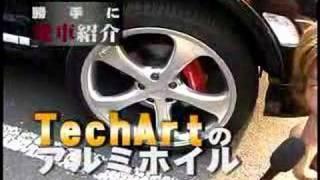 勝手に愛車紹介/ポルシェカイエンturbo