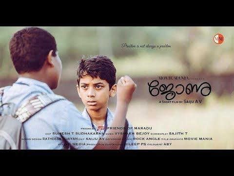 Jonu Malayalam Short Film | SAIJU A.V | Friends of Maradu | Sajith. T | Movie Mania
