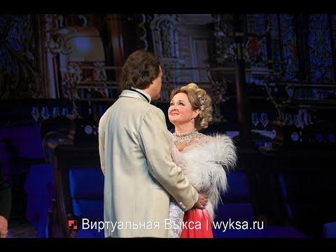 """Оперетта Франца Легара """"Весёлая вдова"""""""
