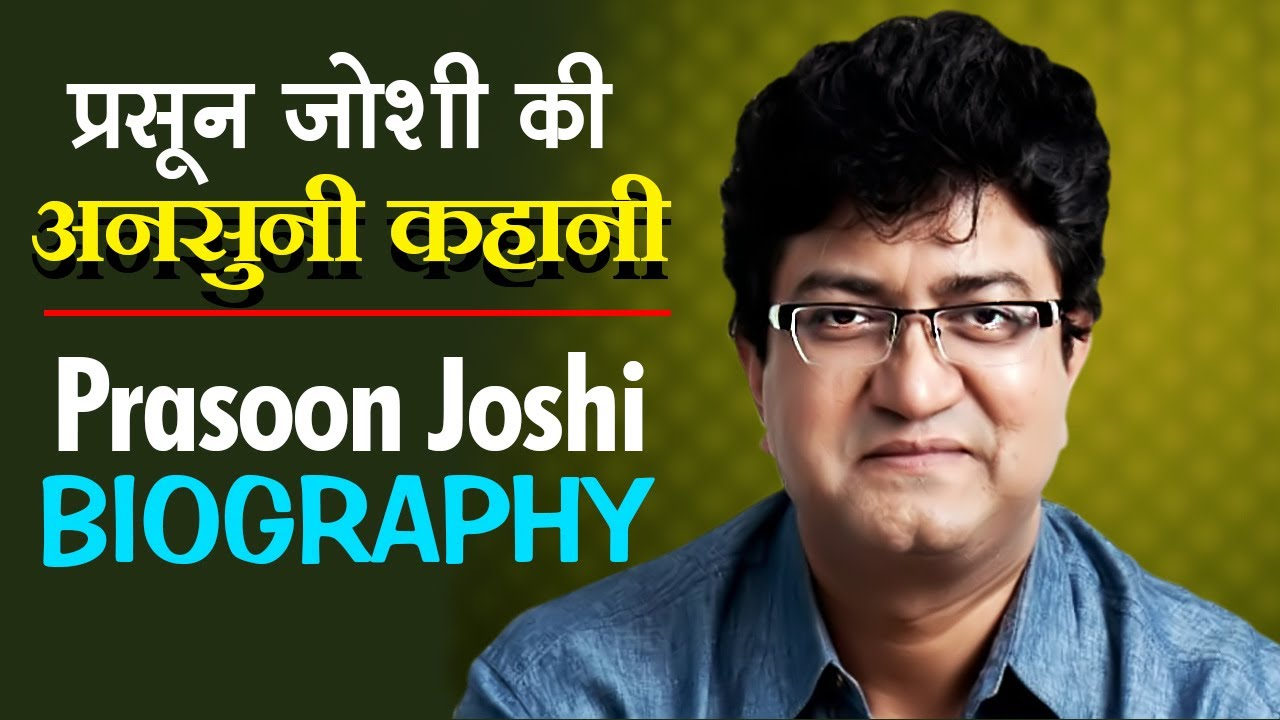 Download प्रसून जोशी की अनसुनी कहानी | Prasoon Joshi - Biography in Hindi | Life Story | Interesting Facts