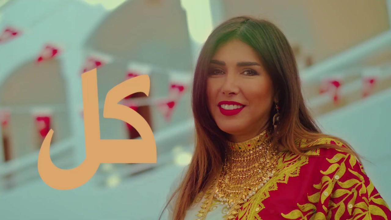 العيد الوطني البحريني 2018 هذا الوطن في عيني بحريني Youtube
