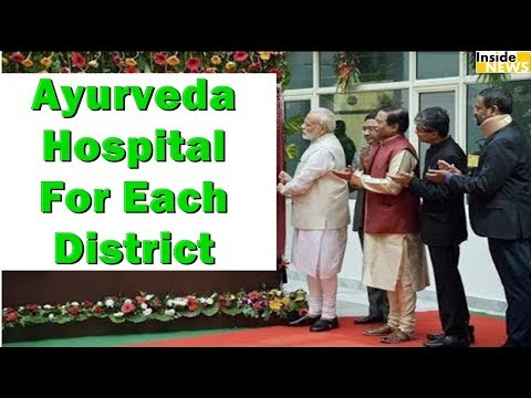 PM Modi said Government will give 'Ayurveda Hospital' in each District