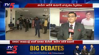 ONGC రాజమండ్రి అసెట్ నూతన మేనేజర్ , ఈడీగా  ఆదేశ్ కుమార్ | Adesh Kumar takes charge as ED | TV5