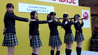 2012年7月29日発売 choice? 15thシングル 『夏色プリズム』 イベント名...