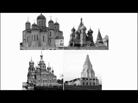 ЕГЭ по истории России ::