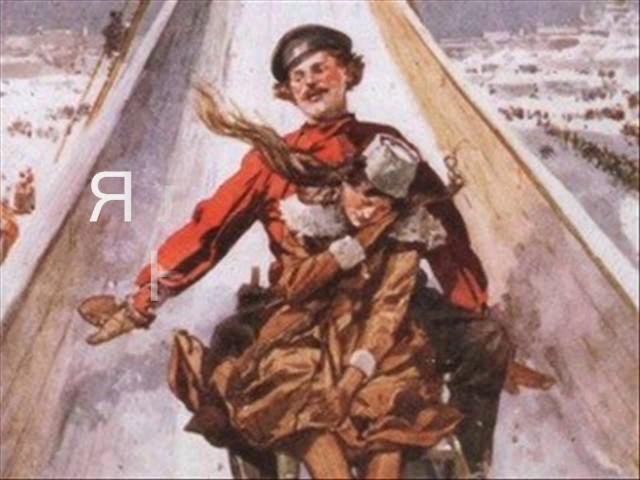 Изображение предпросмотра прочтения – «Коллектив 7а класса МКОУ-ООШ №161» представляет буктрейлер кпроизведению «Шуточка» А.П.Чехова