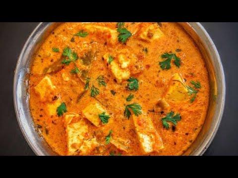 पनीर लबाबदार रेसिपी Paneer Lababdar Recipe | Paneer Lababdar Restaurant Style  Recipe Rasoi.me