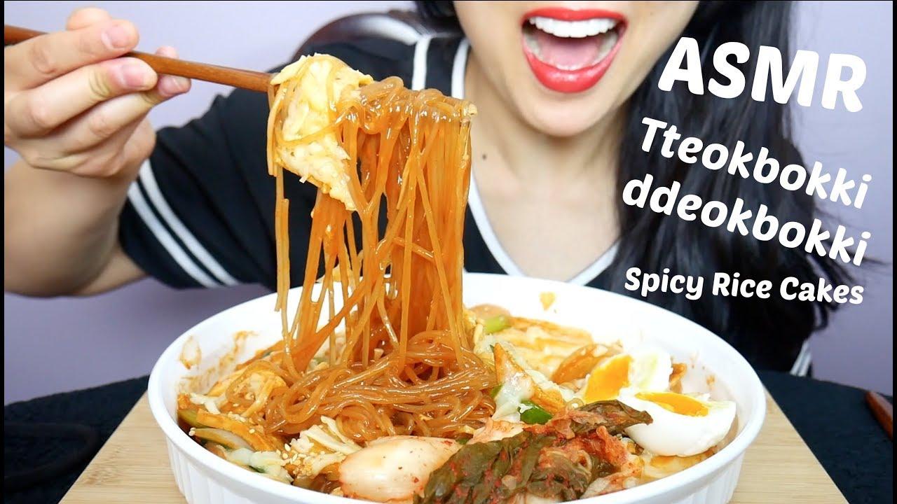 Asmr Spicy Rice Cake Sticky Chewy Eating Sounds Tteokbokki Ddeokbokki ˖¡ë³¶ì´ No Talking Sas Asmr Youtube *chewy* cheese tteokbokki mukbang asmr tteokbokki eating asmr soft eating asmr mukbang no tteokbokki is one of the most popular korean street foods in korea. youtube