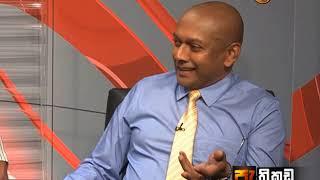 Pathikada Sirasa TV 12th September 2019 Thumbnail
