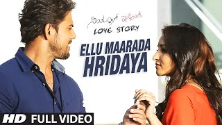 Ellu Maarada Hridaya Full Video Song ||