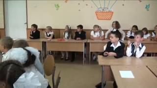 'Урок мира', 3 класс, ГТЛ, 1 09 2012