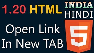 1.20 HTML Tutorials - Open Link In New TAB - Target TAG | HINDI | INDIA | 2017 | #CodeWithCaptain