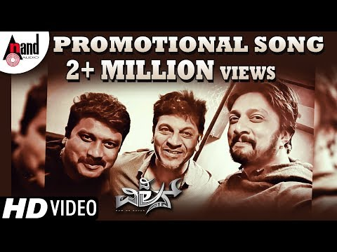 Gumtalakadi Gula Gula Promotional Song The...