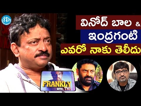 I Don't Know Who Is Vinod Bala & Indraganti - RGV || Frankly With TNR || Talking Movies With iDream