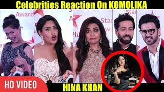 Celebrities CRAZY Reaction On Komolika | HINA KHAN | Star Parivaar Awards 2018