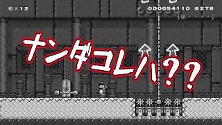 乃木坂46「サヨナラの意味」コース,サビの入りが神がかってる!!「マリオメーカー」#50【Super Mario Maker】