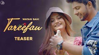 Tareefan : Watan Sahi (Teaser) Releasing On 25th July 2021 | Juke Dock