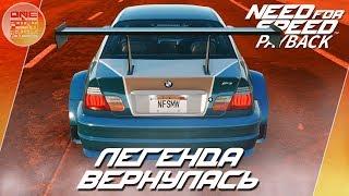 Need For Speed: Payback (2017) - BMW M3 ИЗ NFS MW / Весь тюнинг