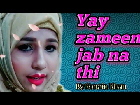 Ye Zameen Jab Na Thi By Konain Khan