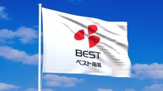 ベスト電器の旗が風になびく動画。 アニメーションGIF、透過PNGのデータも以下で公開しています。 http://flag-image.net/fd10892.php.