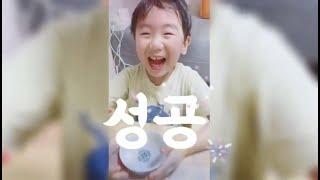 [몽당tV] 한약먹기 | 아토피 싫어!