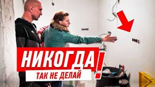 Что будет, если делать ремонт без проекта? Алексей Земсков