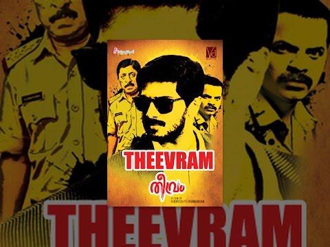 Theevram