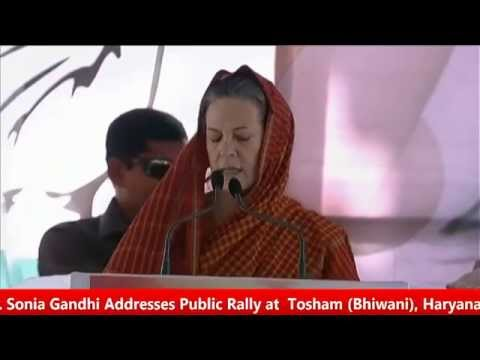 Smt. Sonia Gandhi Addresses Public Rally at Tosham (Bhiwani), Haryana on 11 Oct 2014