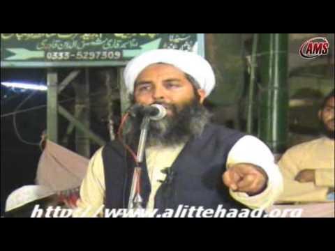 Hamd-o-Naat, Molana Ilyas Ghuman, 29-03-2007, Mazang Lahore thumbnail