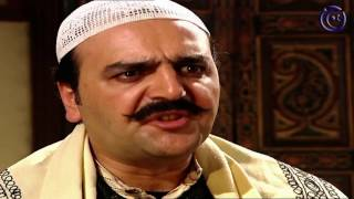 مسلسل باب الحارة الجزء الثاني الحلقة 26 السادسة والعشرون  | Bab Al Harra Season 2 HD