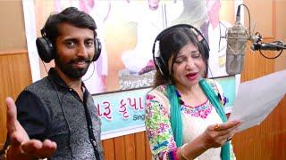 """""""Mere Odhavram"""" - Hindi Bhajan - Alka Yagnik & Bhavesh K Bhanushali"""