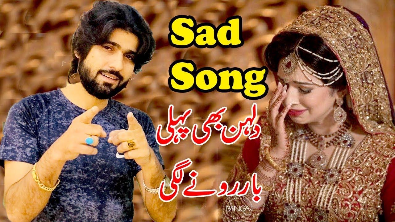 Download Sad Punjabi Song 2020   Heart Touching SOng By SInger Zeeshan Rokhri