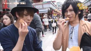 ついに始まる GOEMON RECORDS 公式YouTube チャンネル 『ごえてれ』 他...