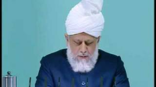 Friday Sermon: 22nd January 2010 - Part 5 (Urdu)