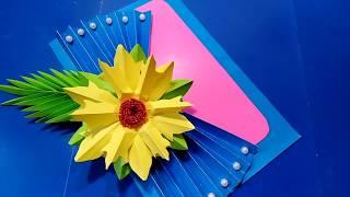 Приятный Подарок Маме на День Матери своими руками/Как сделать открытку цветы день рождения 8марта