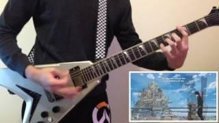 blue exorcist op 1 ao no exorcist guitar cover
