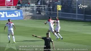 #بطولة_إتصالات_المغرب|د.19| الوداد الرياضي 2-0 سريع وادي زم هدف محمد الناهيري في الدقيقة 66.