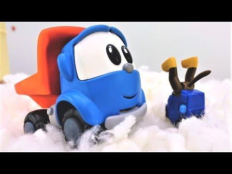 Развивающие мультфильмы для детей: Грузовичок Лева учит