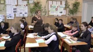 Цикл уроков о Крыме 6 класс (урок 1)