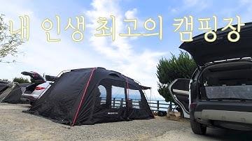 남해안바닷가 캠핑 / 일출 / 힐링 / 디스커버리5 캠핑 / vlog / camping / ep.6