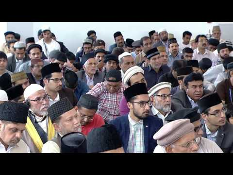 Friday Sermon: Jalsa Salana UK 2017 - Our Responsibilities: 21st July 2017