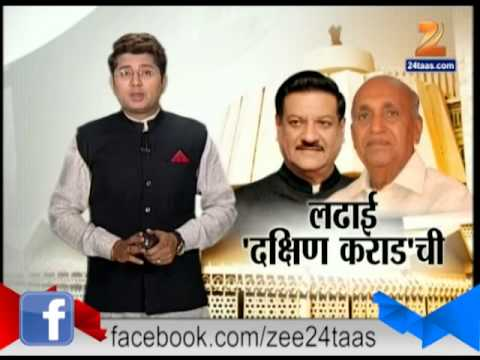 Zee24Taas: Wont Be An Easy Election For Prithviraj Chavan