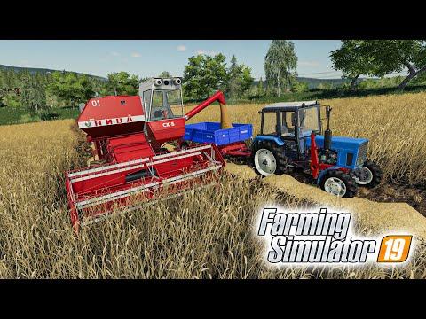 ПОМОГАЕМ СОСЕДУ УБРАТЬ УРОЖАЙ ПШЕНИЦЫ НА ПОЛЕ! КУПИЛИ НОВЫЙ КОМБАЙН! Farming Simulator 19