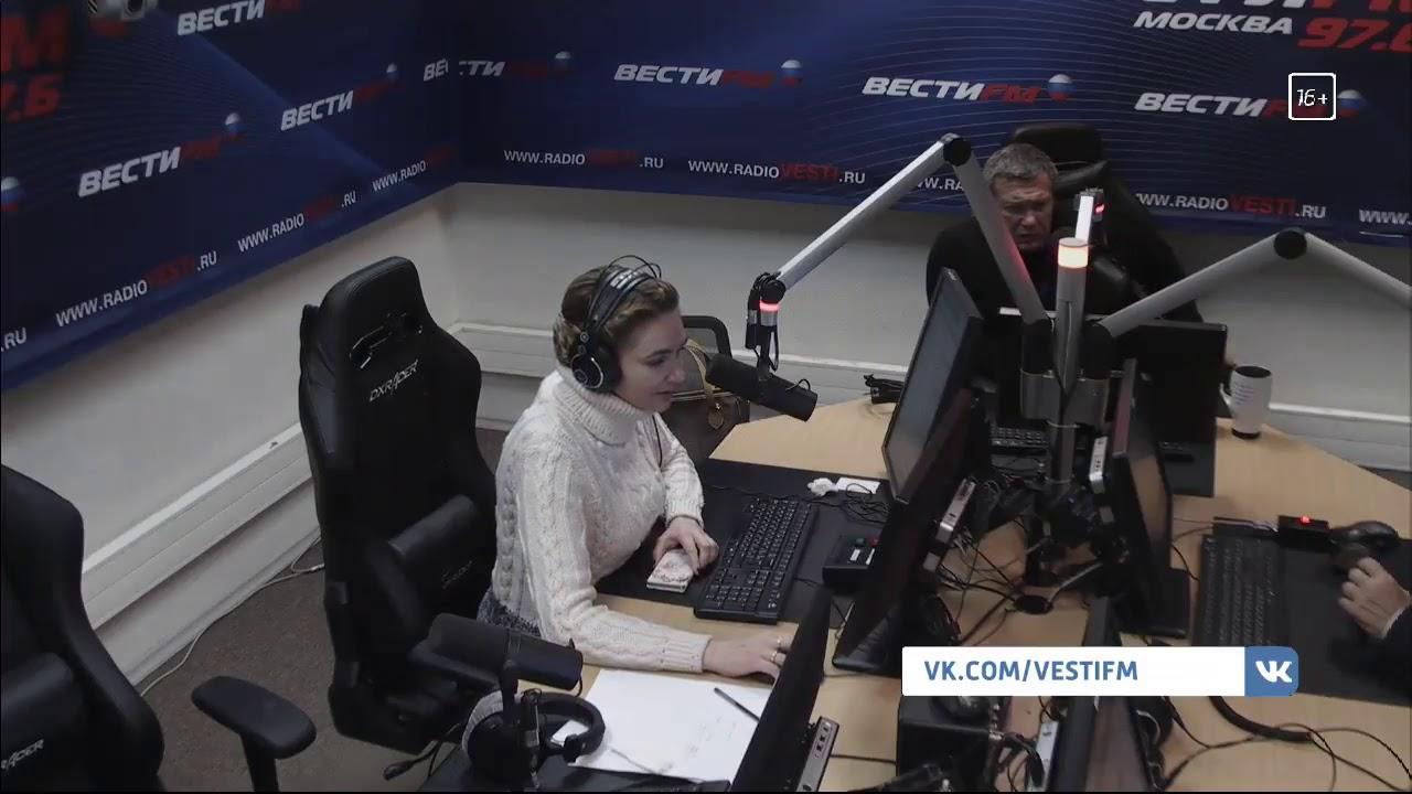 Развод пенсионеров!    Доктор Мясников, 25.01.18г. Алмаг 01.