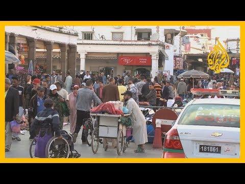 ????تدابير اقتصادية بالمغرب لمواجهة تداعيات #كورونا  - 15:01-2020 / 4 / 6
